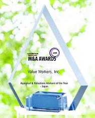 2014_M&A_Award